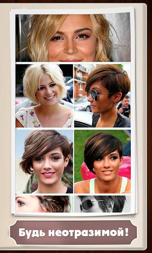 Haircut Designs Tutorial