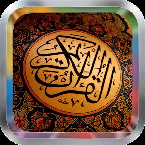 Sheikh Sudais Quran MP3 5 0 1 Apk, Free Music & Audio