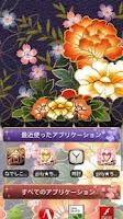 Screenshot of [Nadeshiko]Dancing Peonies A