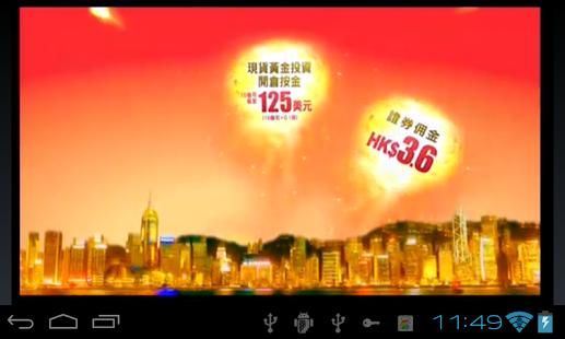 Free HongKong Live TV