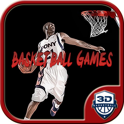 농구 게임 體育競技 App LOGO-硬是要APP
