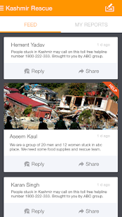 Save Kashmir- screenshot thumbnail