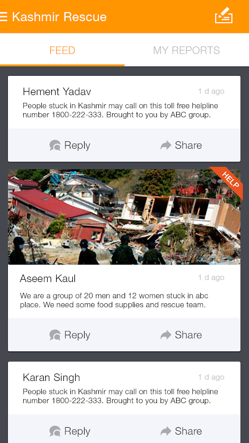 Save Kashmir- screenshot
