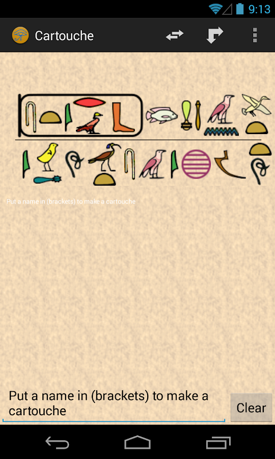 Cartouche- screenshot