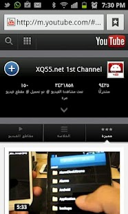 XQ55 - screenshot thumbnail