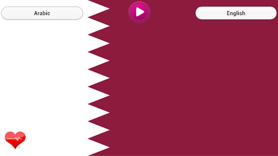 National Anthem of Qatar screenshot