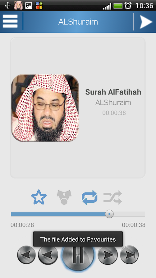 Holy Quran - Saud Al Shuraim - screenshot