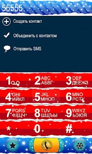 Christmas Theme for exDialer - screenshot thumbnail