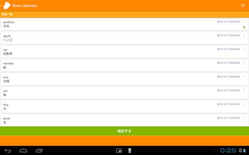 Bf4 Origin Download Size Calculator