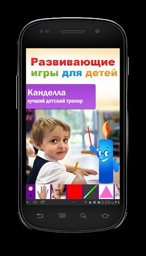 兒童IQ俄羅斯