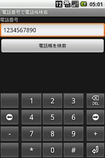 Meplan應用專區-iphone/ipad/ipod遊戲軟體下載導航站app111.com