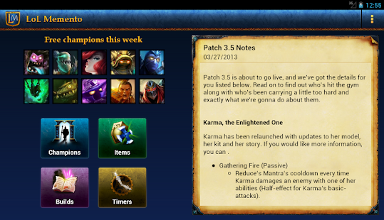 LoL Memento League of Legends - screenshot thumbnail