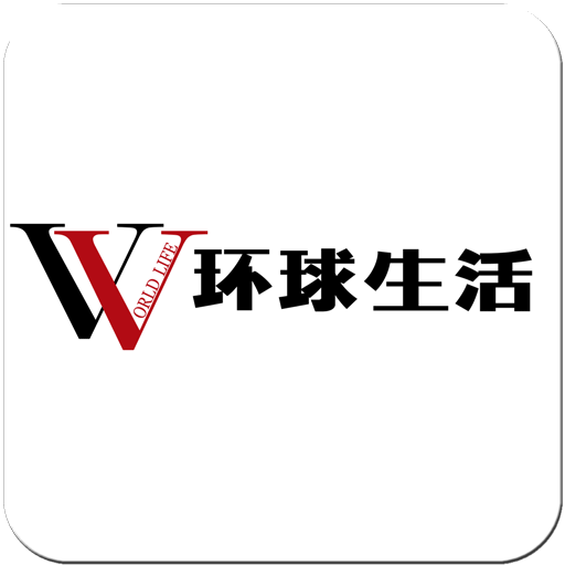 数位时尚.环球生活 新聞 App LOGO-APP試玩