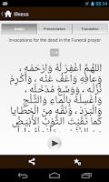 Screenshot of Dua (Hisnul Muslim)