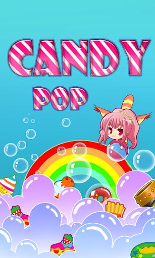 キャンディーポップ