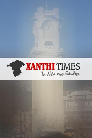 Xanthi Times