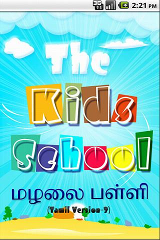 【免費教育App】The Kids School (Tamil) - 3-APP點子