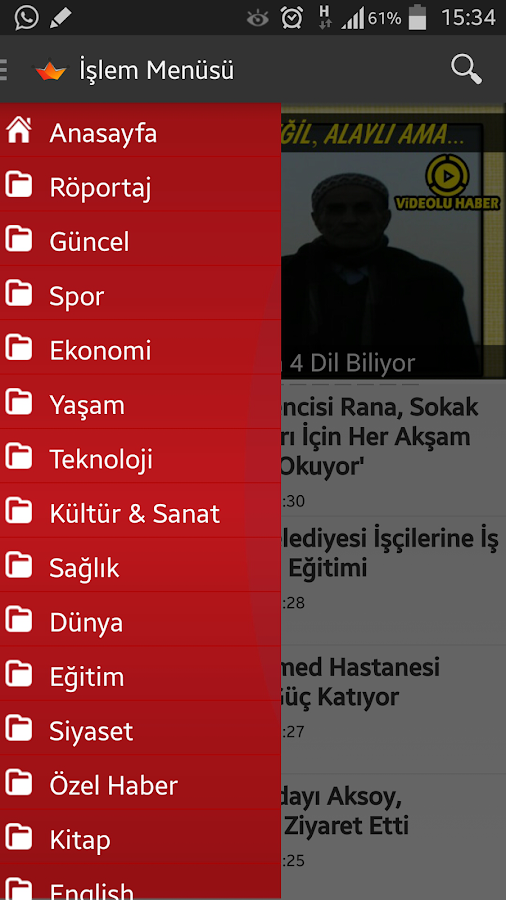 SANLIURFA.COM- screenshot
