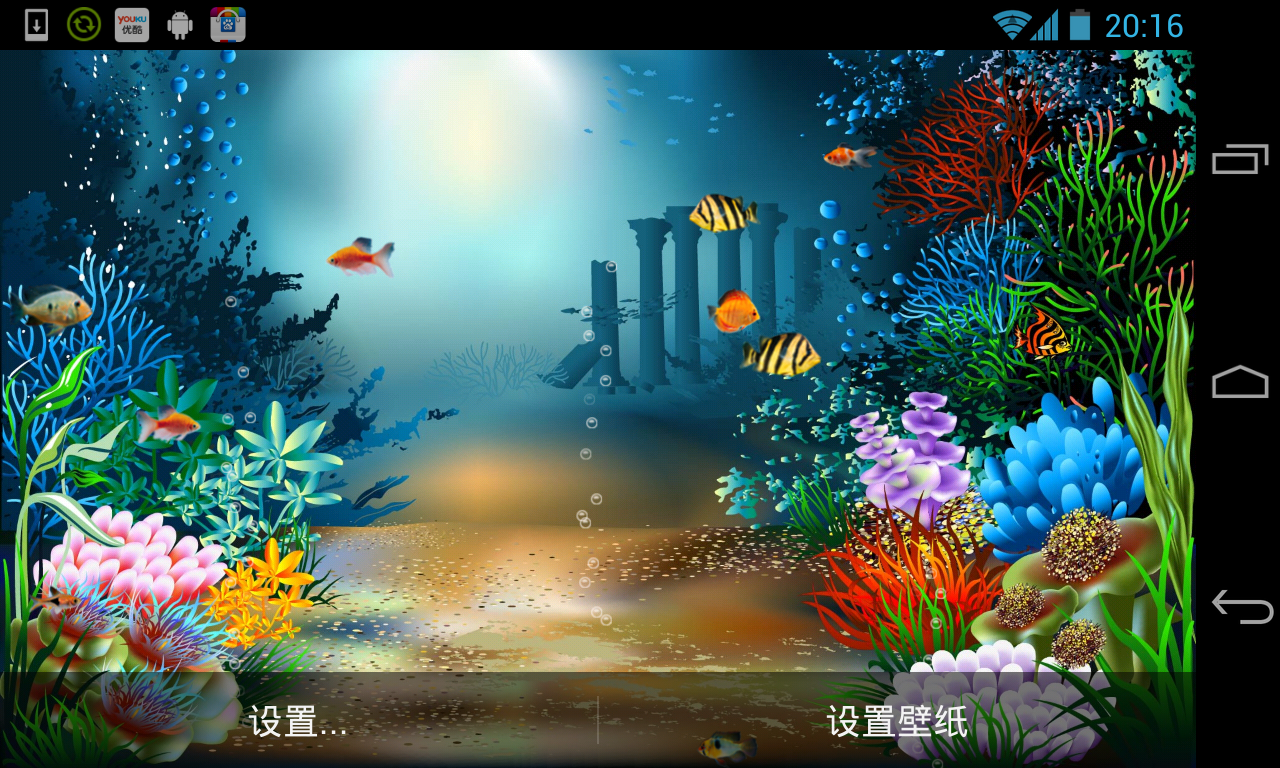 Underwater World Livewallpaper - screenshot