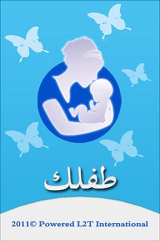 عالم الام والطفل