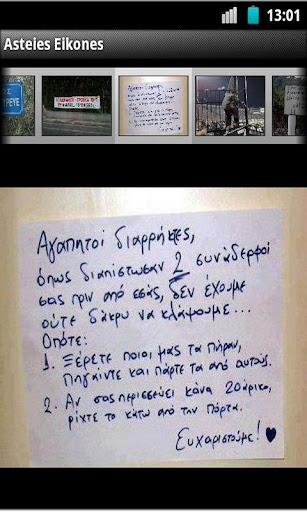 愛智網路書店