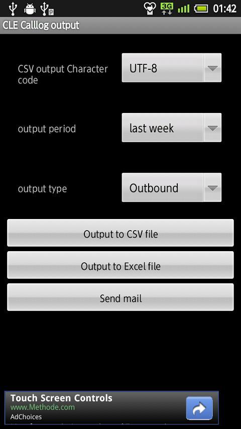 CLE- screenshot