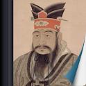 Proverbi Cinesi logo