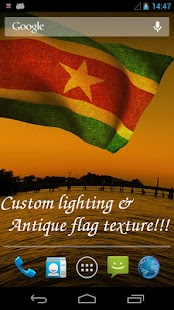 3D Suriname Flag LWP - screenshot thumbnail