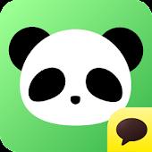Panda - KakaoTalk Theme