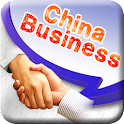 Business Chinese logo