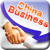 Business Mandarin Chinese