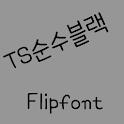 TSpureblack Korean FlipFont logo