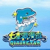 Qixingtan Scenic Area