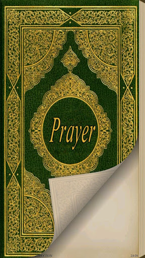 Congregational Prayer - Islam