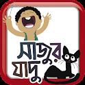 Sajur Jadu icon
