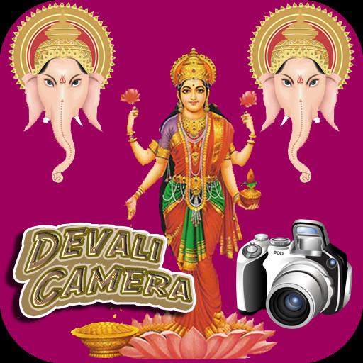 屠妖節祝愿相機 攝影 App LOGO-硬是要APP