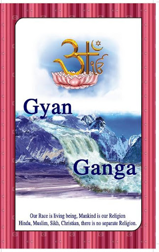Gyan Ganga Book English