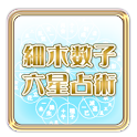 Kazuko Hosoki LiveWallpaper icon