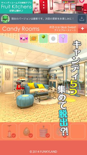 脱出ゲーム Candy Rooms