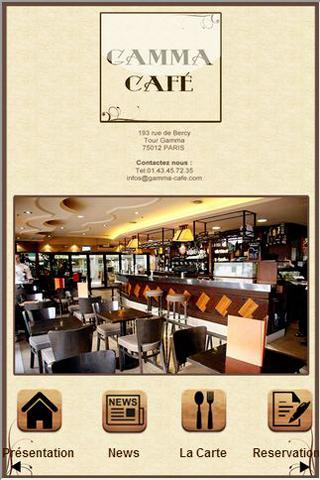 Gamma Café