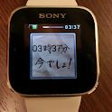 今でしょ! for Sony SmartWatch icon
