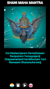 Shani Maha Mantra HD