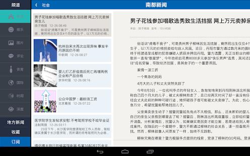 Wise Game Booster v1.29.39 繁體中文版 - 免費的遊戲加速工具 - 免費軟體之家
