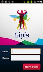 Gipis