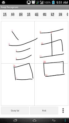Kanji Handwriting - Viết Kanji - screenshot