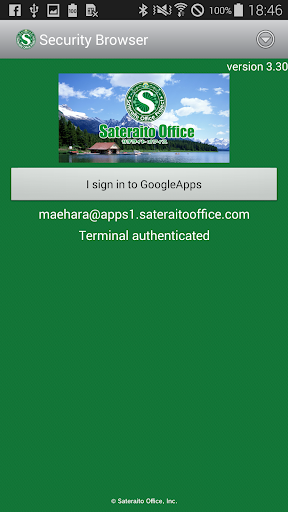 SatelliteOfficeSecurityBrowser