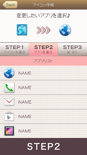 玩免費個人化APP|下載Simple Interface Icon app不用錢|硬是要APP