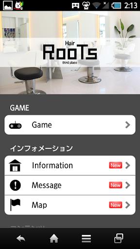 無料生活AppのHair ROOTS|記事Game