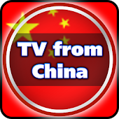 TV from China