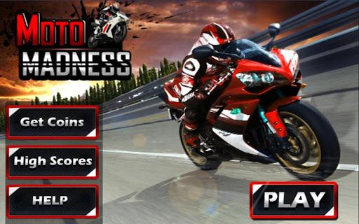 摩托瘋狂的3D自行車賽遊戲
